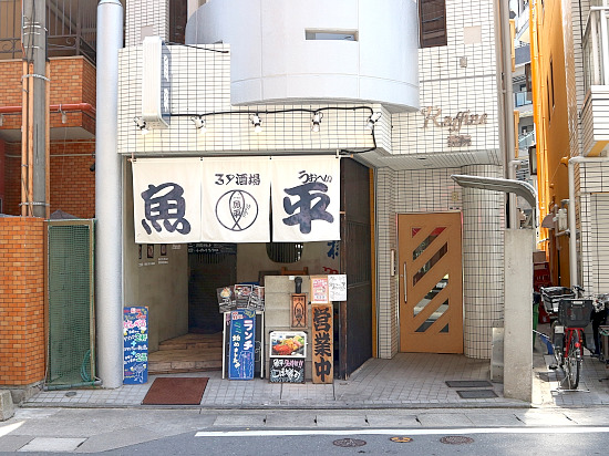 s-魚平IMG_9044