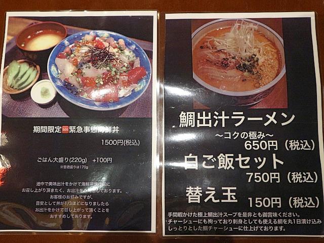 s-魚平IMG_9061
