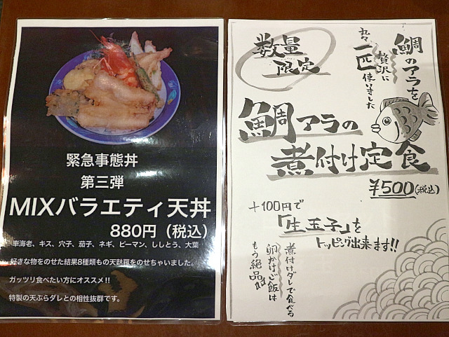 s-魚平IMG_9066