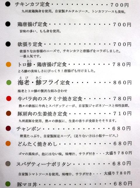 s-どんたくIMG_9398