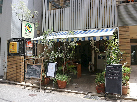 s-パスタ平尾IMG_9819