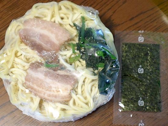 s-横浜IMG_9830