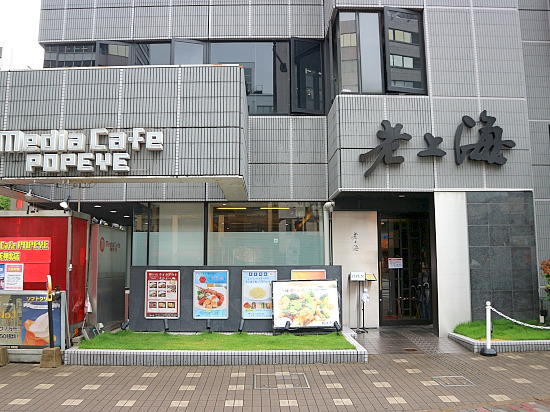 s-老上海外見IMG_0049