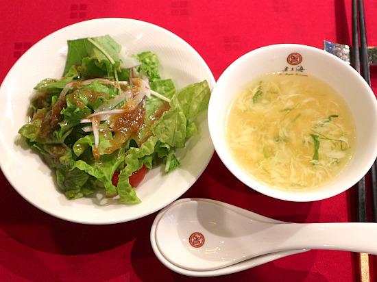 s-老上海スープIMG_0036