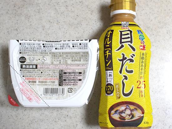 s-餃子IMG_5927