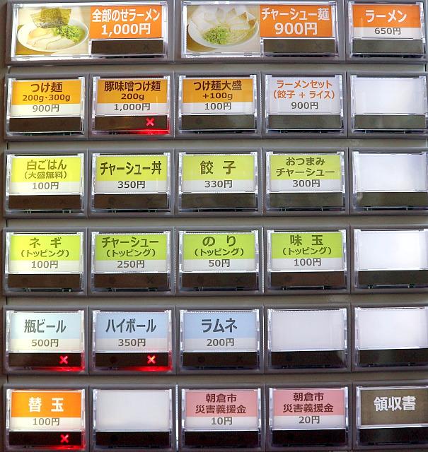 s-藤やIMG_0179