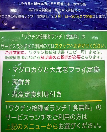 s-馬乃米IMG_0288
