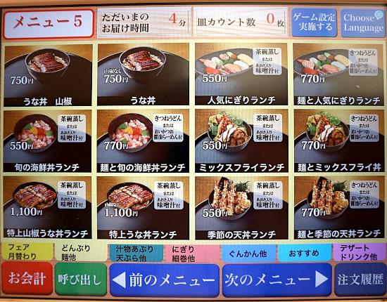 s-くらパネル2IMG_0312