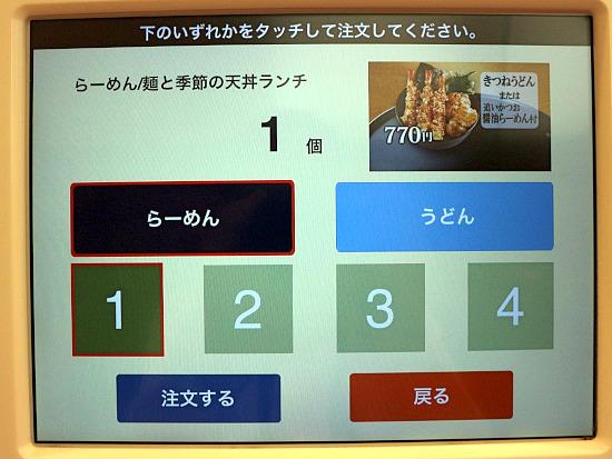 s-くらパネル3IMG_0311