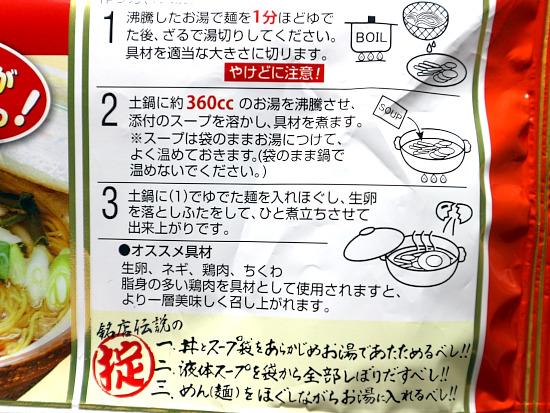 s-橋本IMG_0382