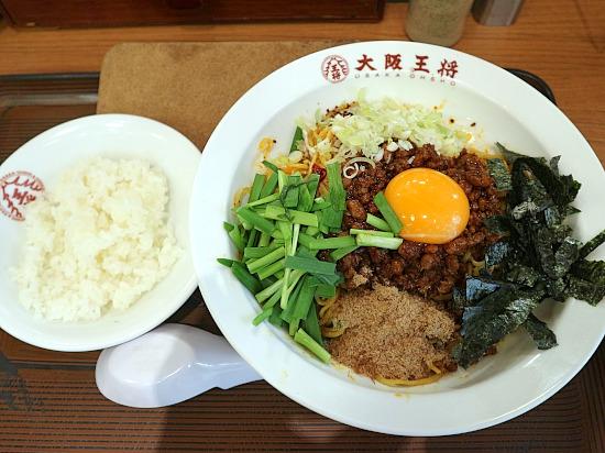 s-大阪王将メニューIMG_0472