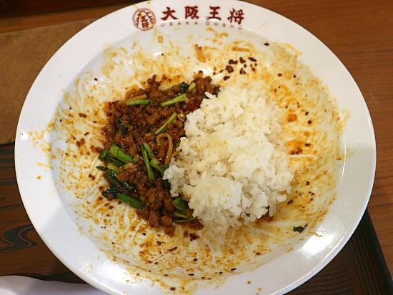 s-大阪王将メニューIMG_0484
