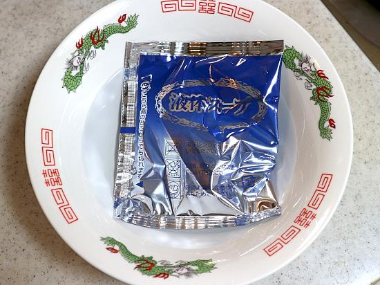 s-担々麺IMG_0602