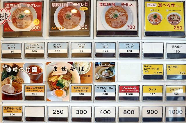 s-はや川IMG_0726