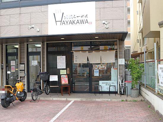 s-はや川IMG_0724