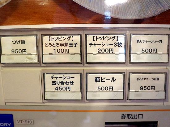 s-新風IMG_0910