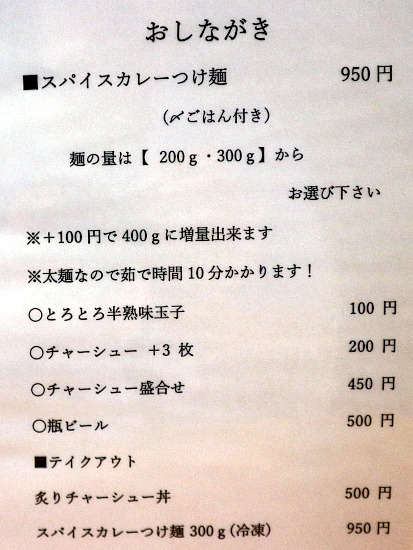 s-新風IMG_0911