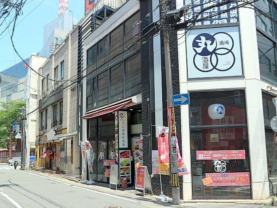 s-丸海屋IMG_1091