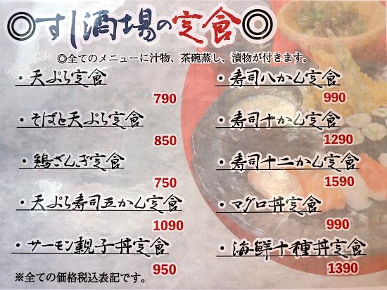 s-丸海屋IMG_1072