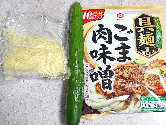 s-ごま肉味噌IMG_1123