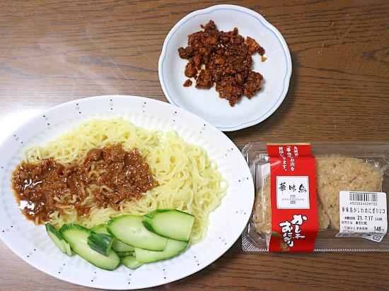 s-ごま肉味噌IMG_1134