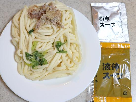 s-カレーうどんIMG_1408