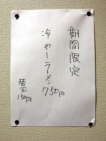 s-游IMG_1418