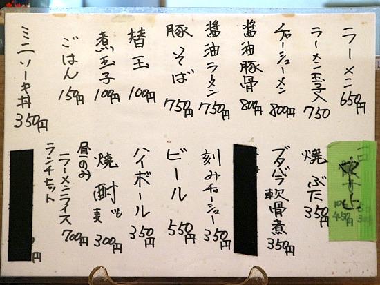 s-游IMG_1419