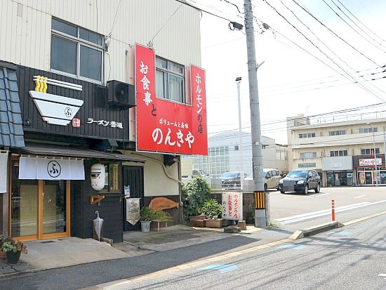 s-ラーメン普通IMG_2196