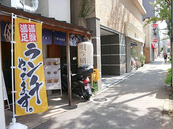 s-唄う稲穂IMG_2897