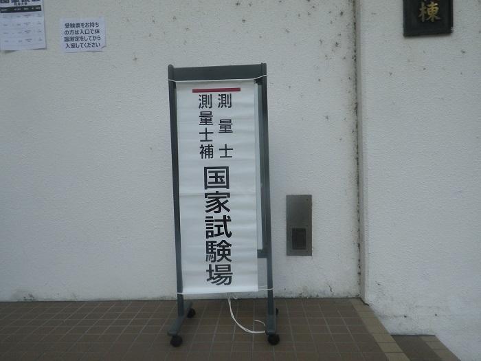 試験20_11_22