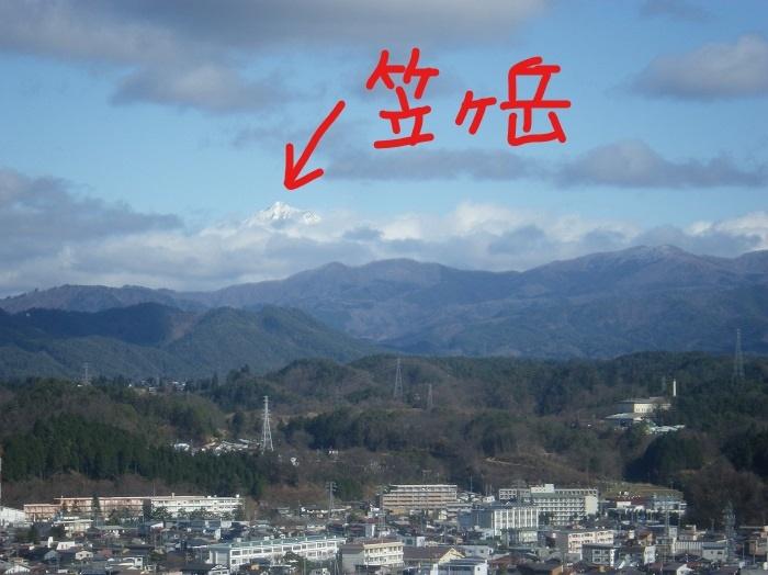 高山2_20_12_04_LI