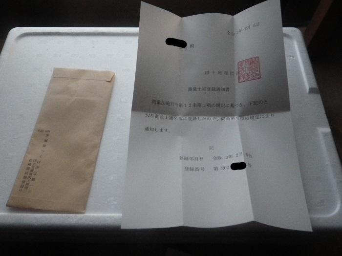 郵便 - コピー_LI