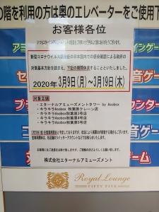 2003111.jpg