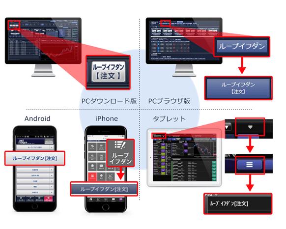 loop01-min.png