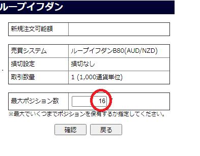 loop03-min.png