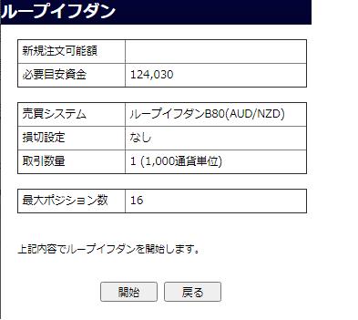 loop04-min.png