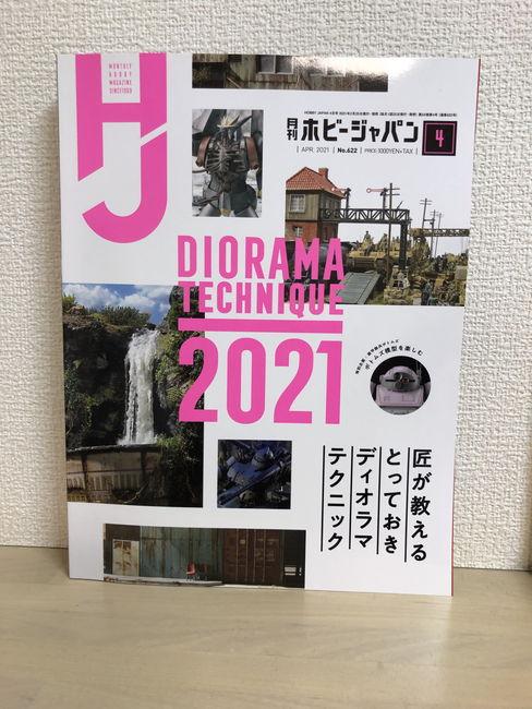 20210227200835.jpg