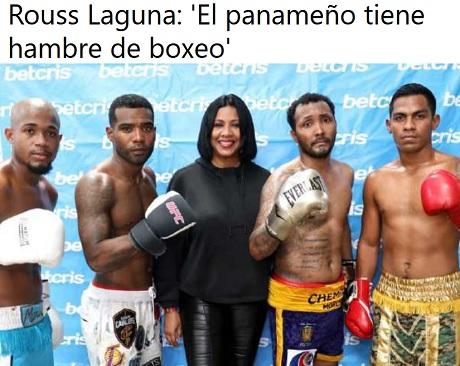 diaadia0rouss-laguna-el-panamenoMORENO.jpg