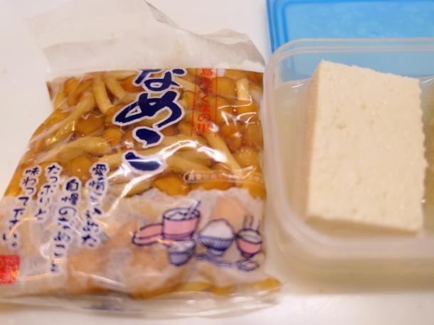 豆腐となめこ