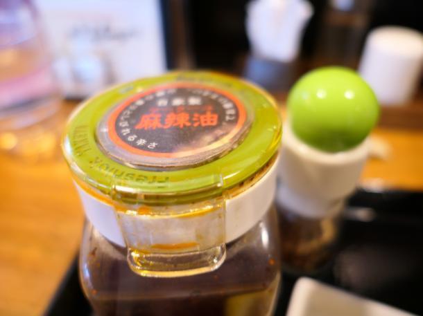 麻辣油と山椒