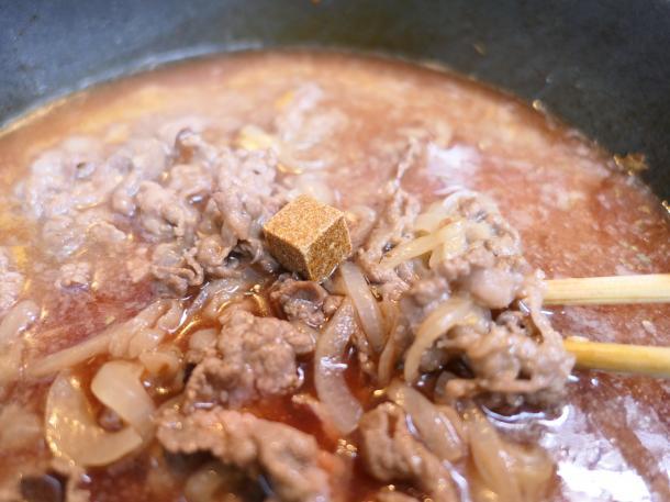 固形スープ