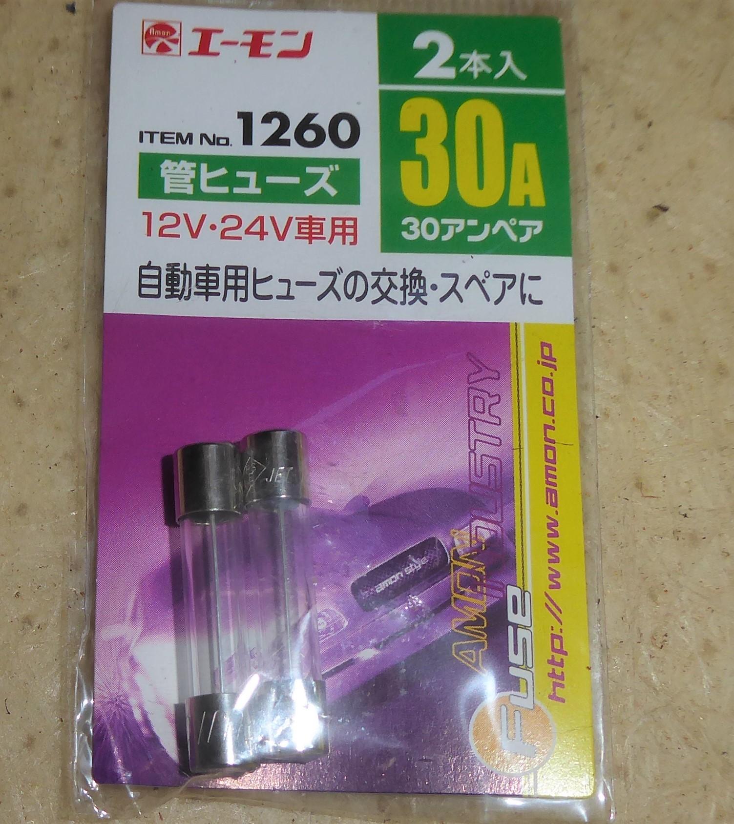 P1300821 (2)