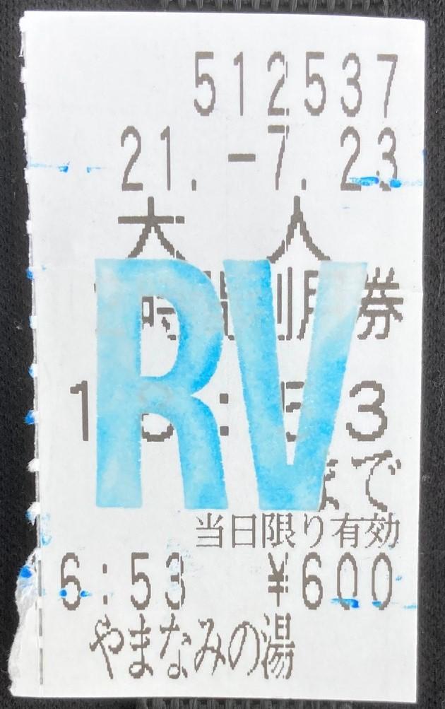 IMG_7925 (002)