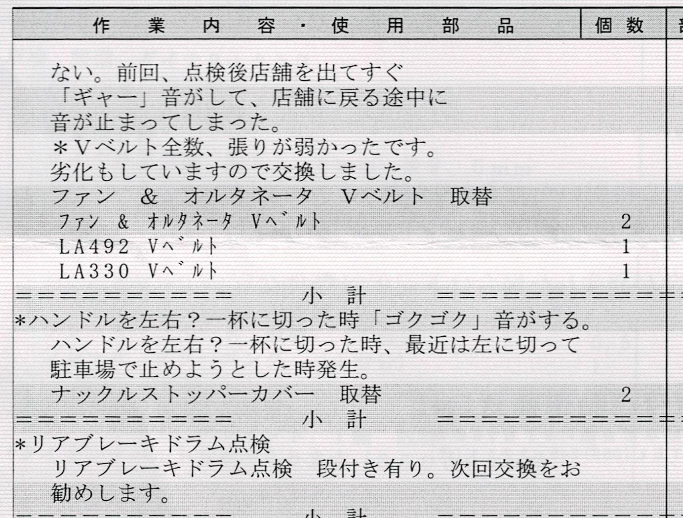 Scan2020-12-25_051717_0011.jpg
