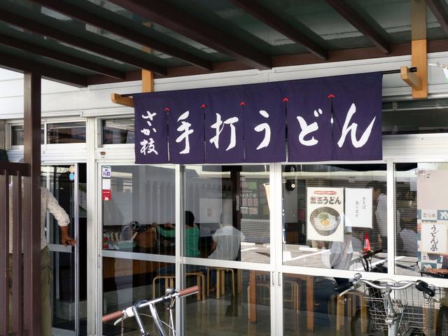 131001sakaeda_01.jpg