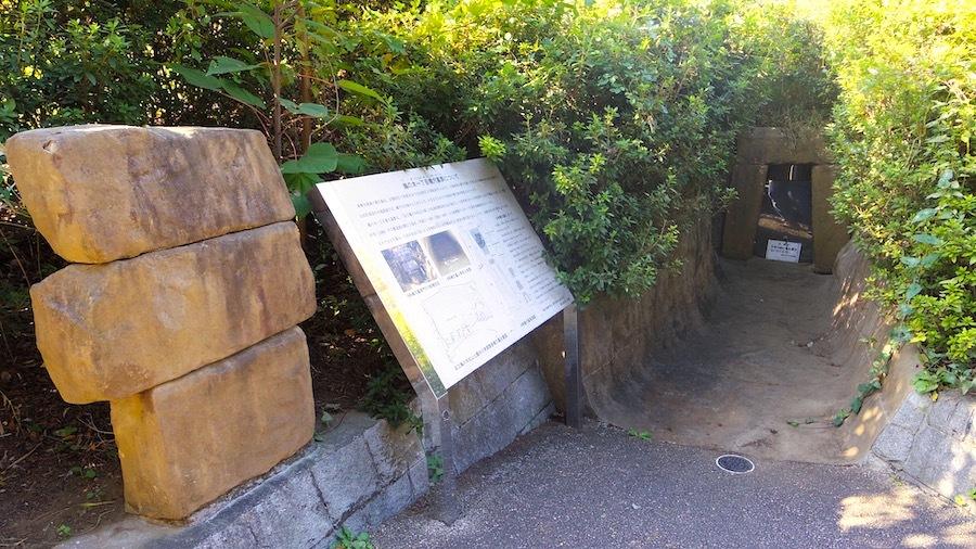 「鵜の木一丁目横穴墓群 六号墓」5