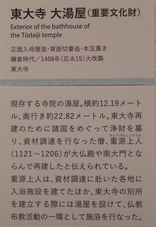 P8033457_(2)_convert_20210807115730.jpg