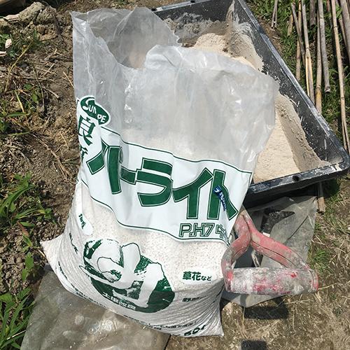 【DIY】畑にピザ窯とコンロを作る!⑤ ~ピザ窯のドームは耐火セメントで作る~⑫