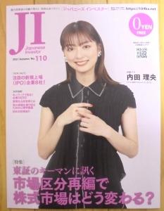 JI110.jpg